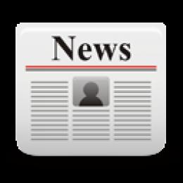 Новости картонажной промышленности
