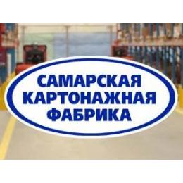 Картонные изделия на заказ в Самаре и Московской области